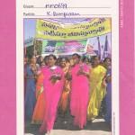 Carta de nuestras chicas del Shangam FVF «De Mujer a Mujer»