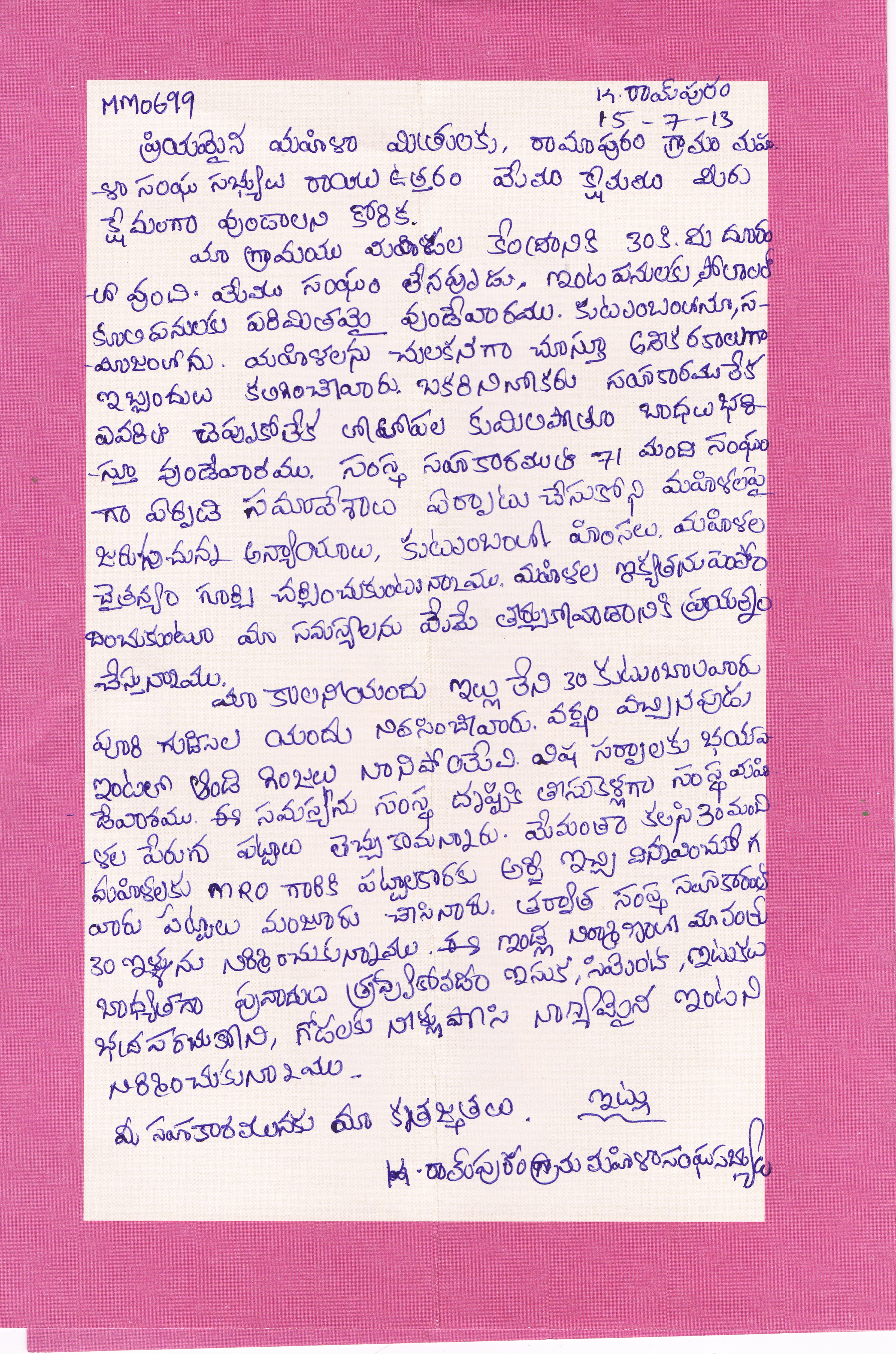 Carta del Shamga